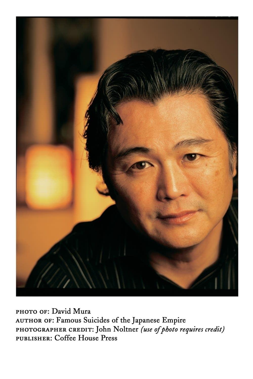 David Mura