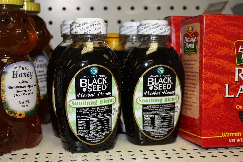Black cumin seed products