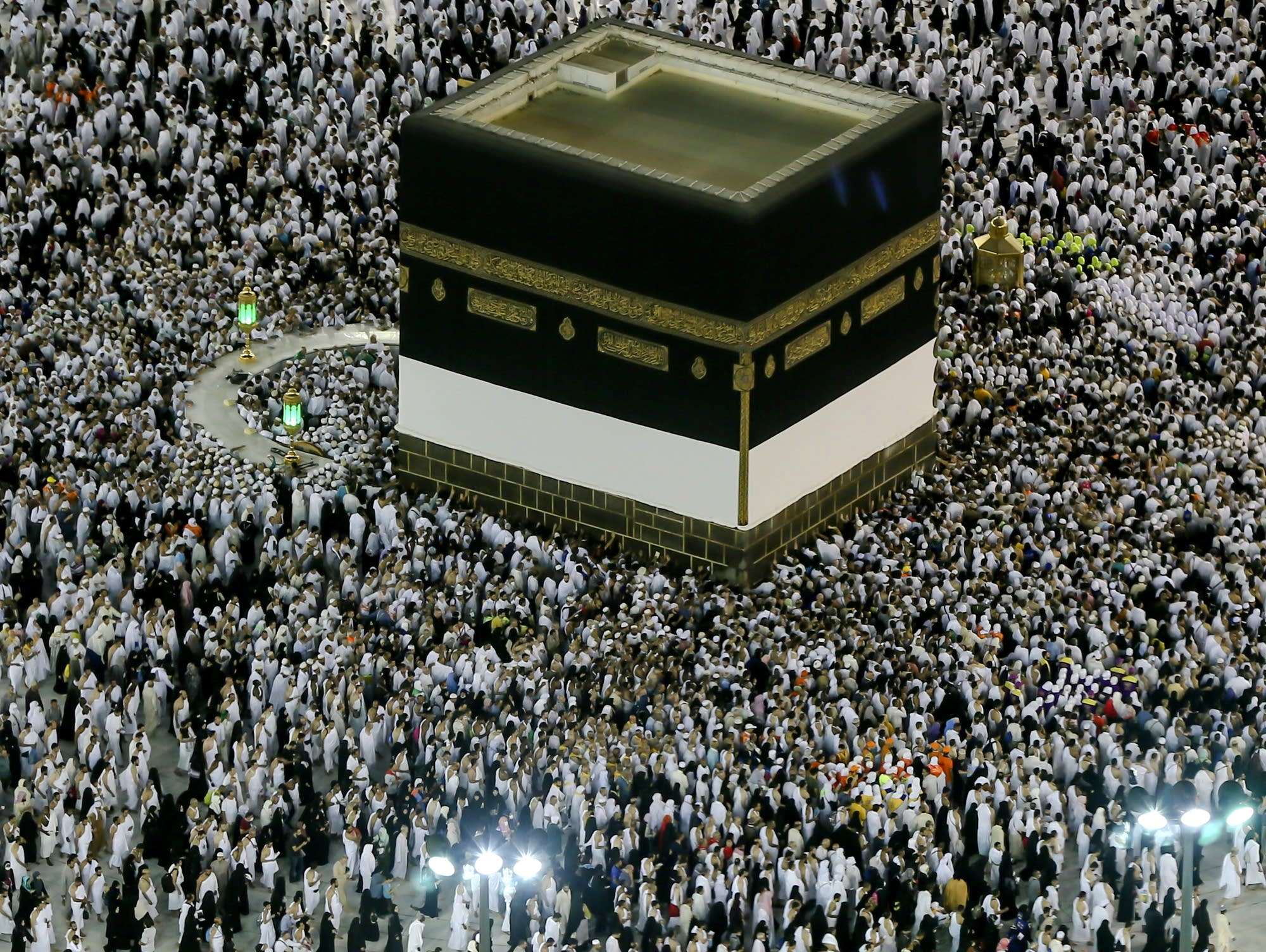 Over 2 million Muslims begin annual hajj pilgrimage | MPR News