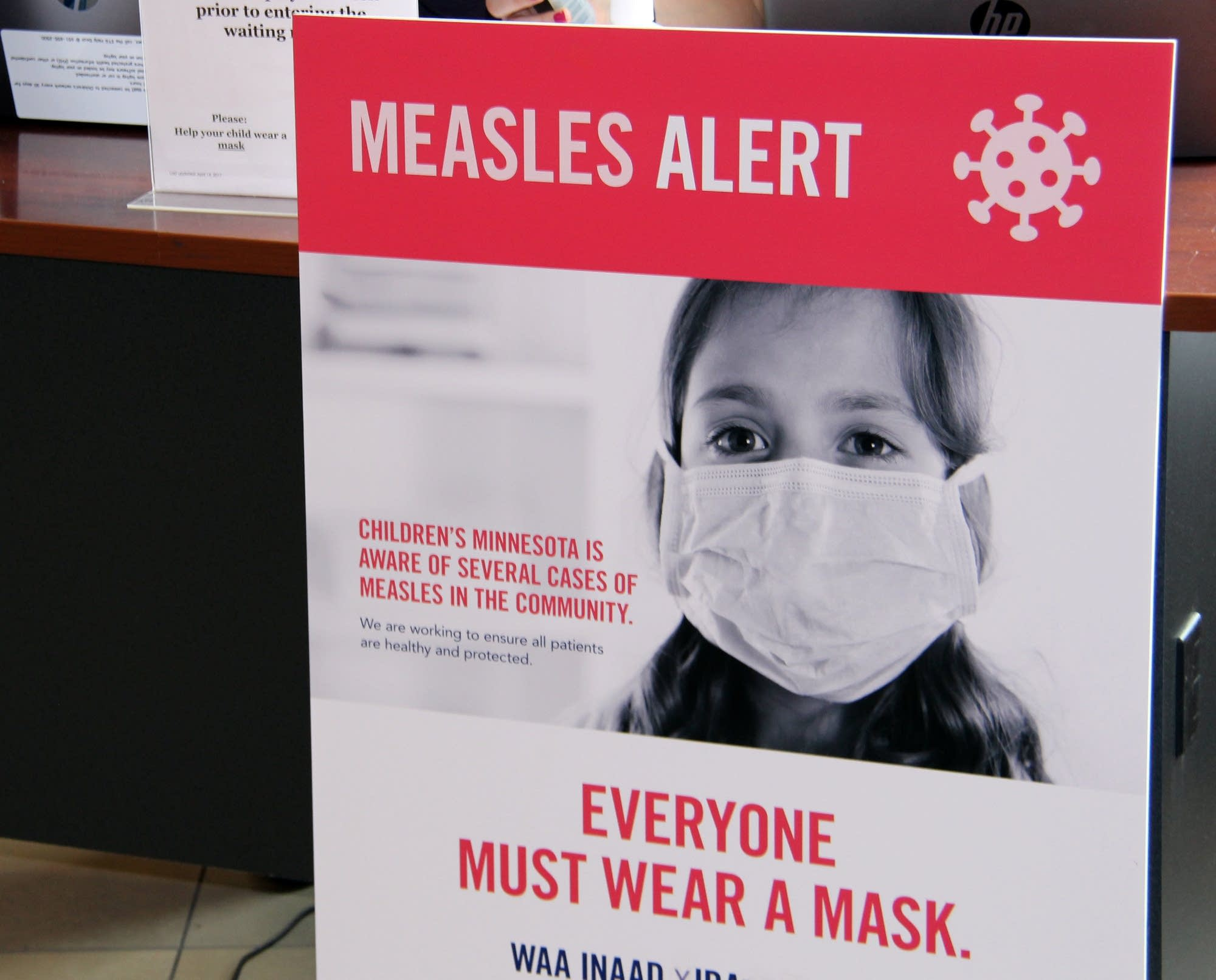 Health incident command team works to prevent measles spread