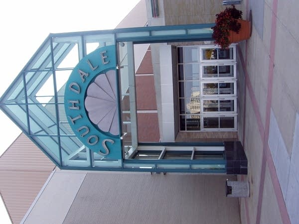 The southwest entrance to the mall
