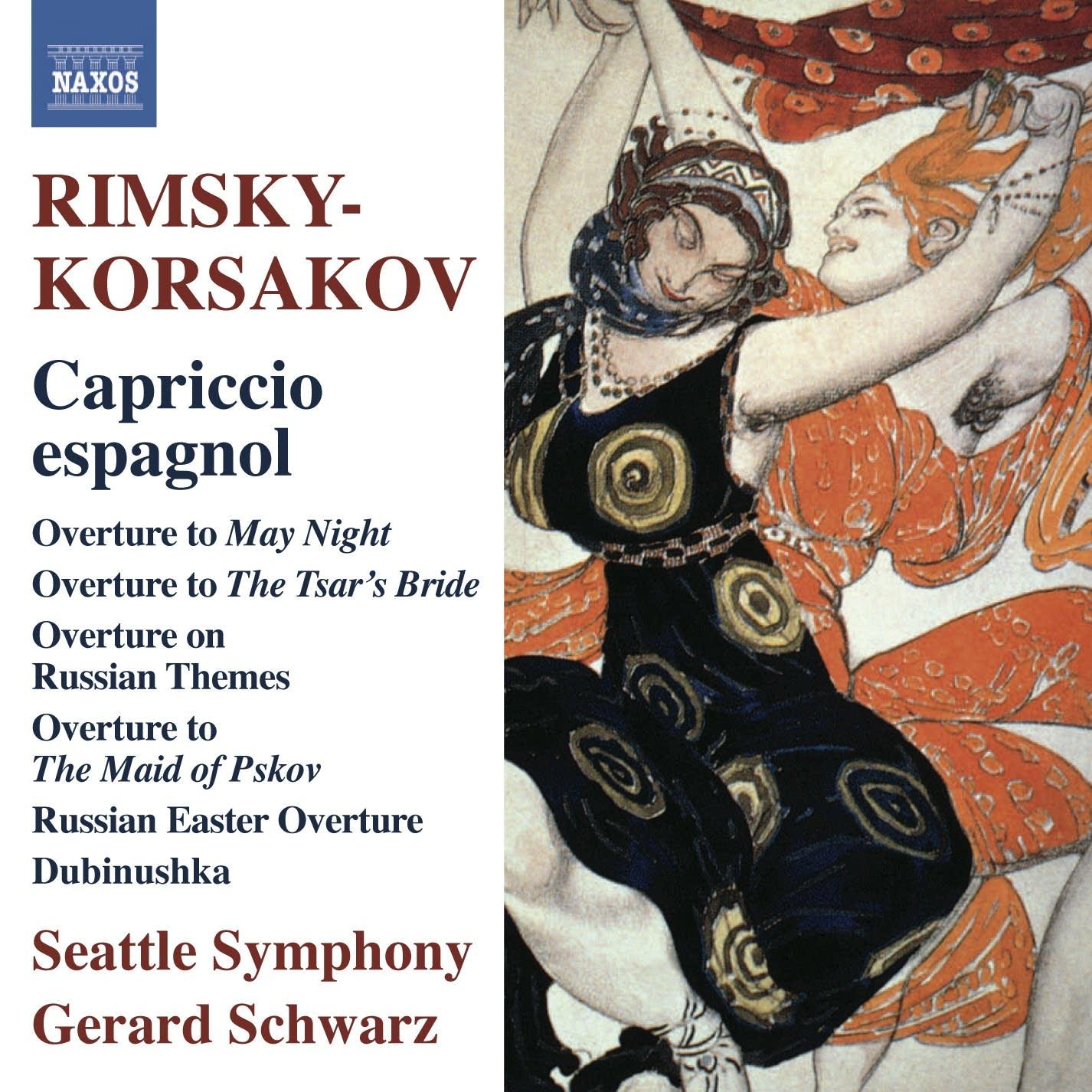 Nikolai Rimsky-Korsakov - Capriccio espagnol: Alborada