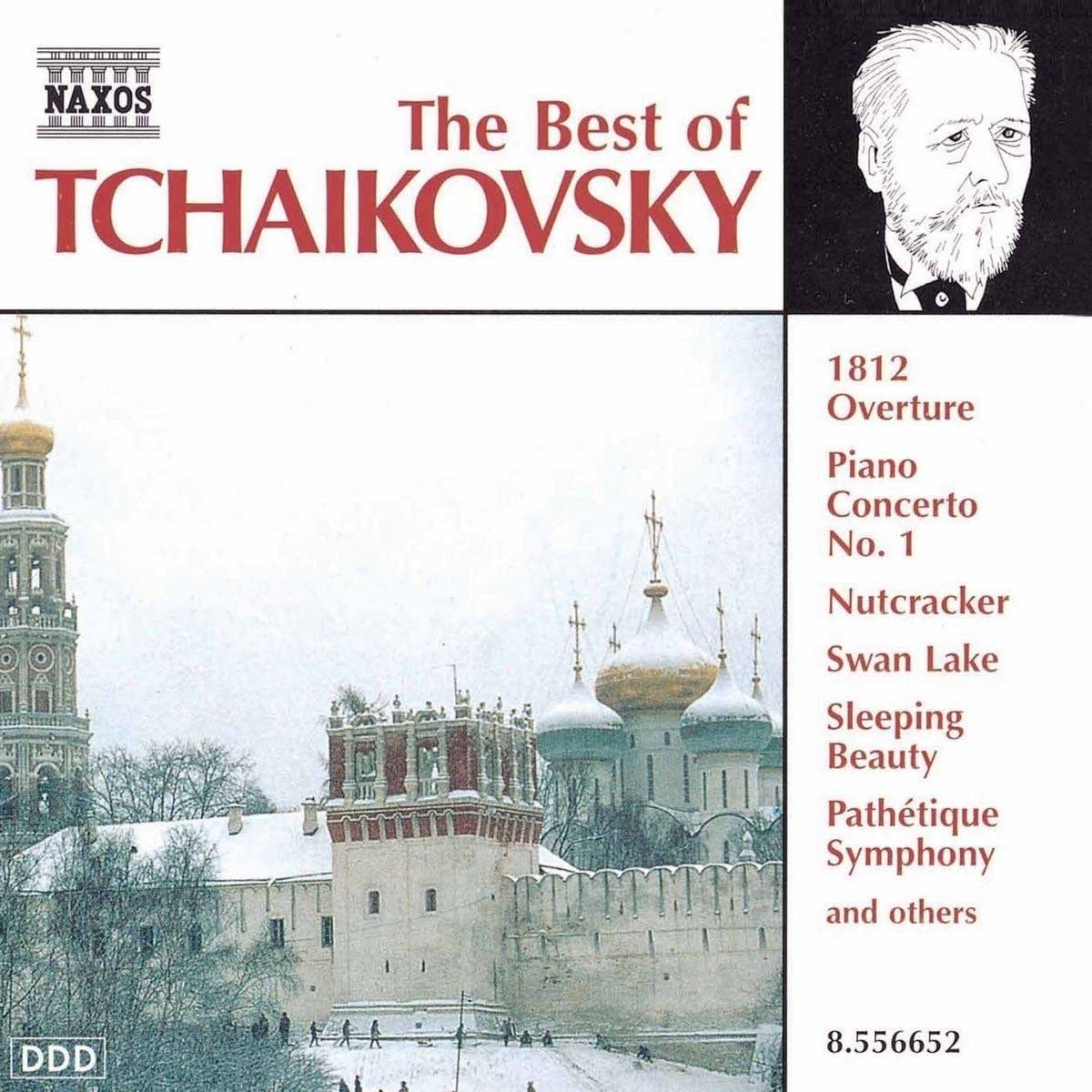 https://img.apmcdn.org/196b0641c54dd0e9aaf93f7d1466bafbf5a0029a/square/647924-20160818-peter-tchaikovsky-eugene-onegin-polonaise.jpg