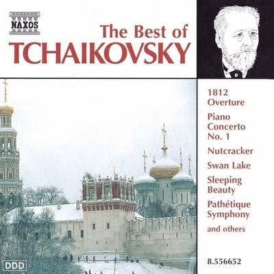 C6a448 20160818 peter tchaikovsky eugene onegin polonaise