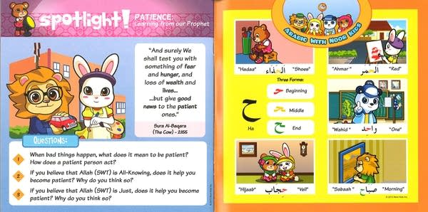 "From ""Noor Kids Discover Patience."""
