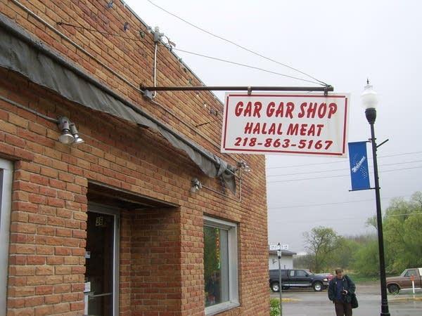 Gar Gar shop
