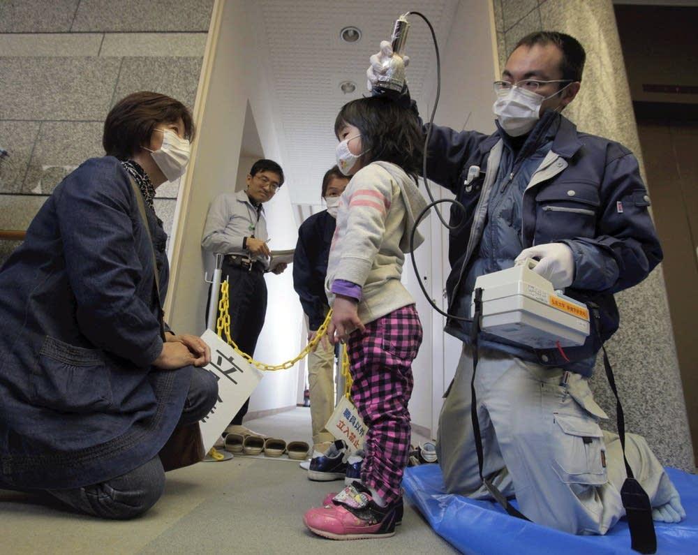 Radiation screening