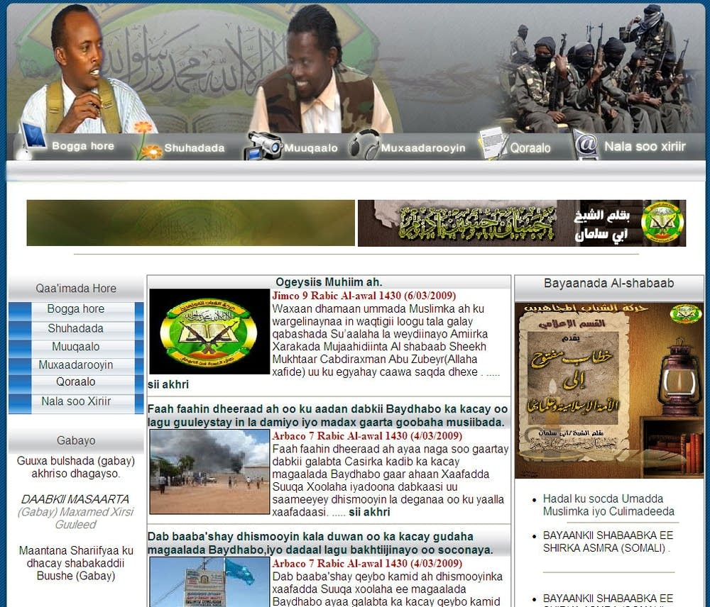 An Al-Shabaab Web site