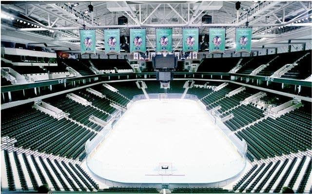 Ralph Englestad Arena