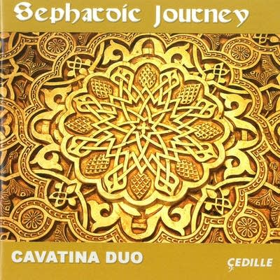 96919e 20160913 the cavatina duo sephardic journey