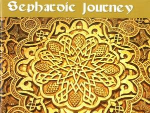 The Cavatina Duo, 'Sephardic Journey'