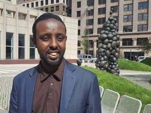 Mohamed Amin Ahmed