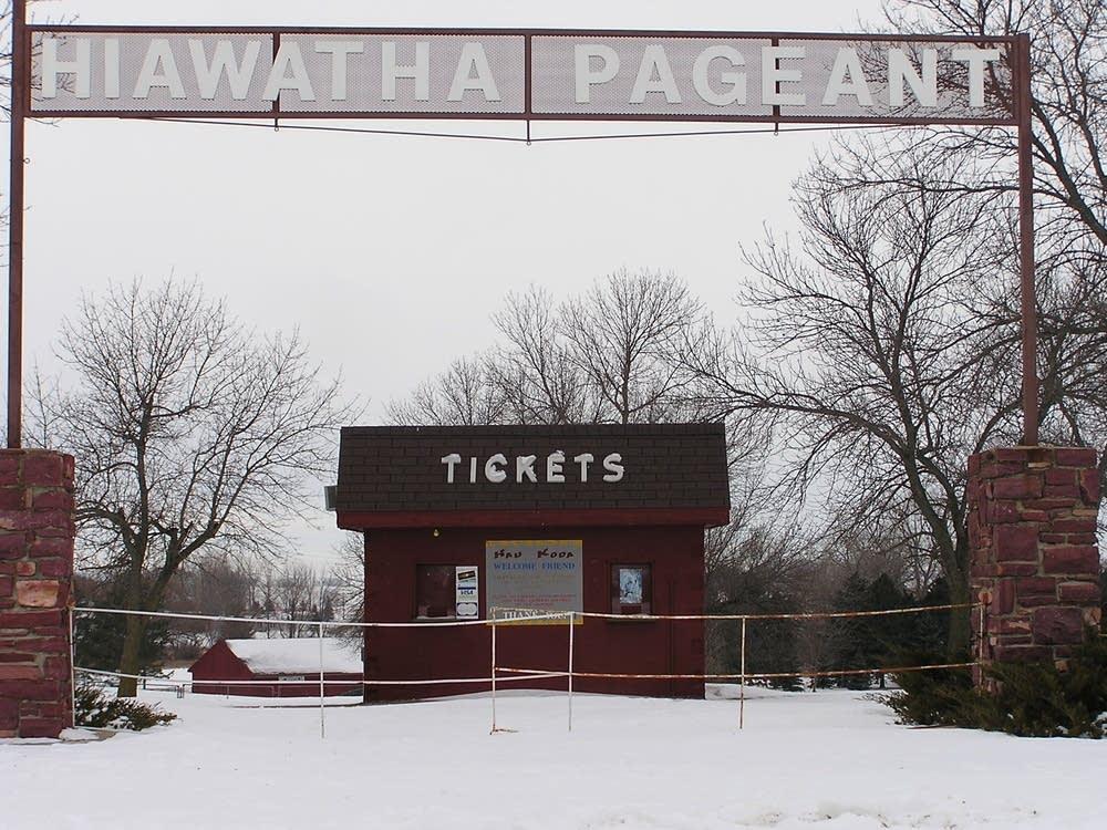 Pageant entrance