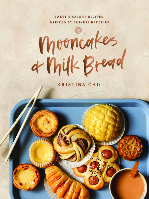 Mooncakes and Milk Bread book cover
