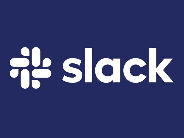 TBTL: Slack