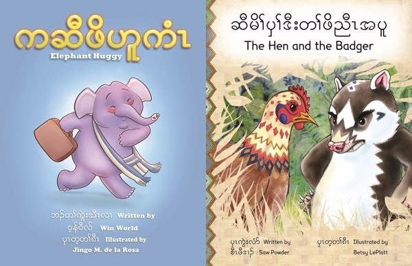 St. Paul Public Library books in Karen language