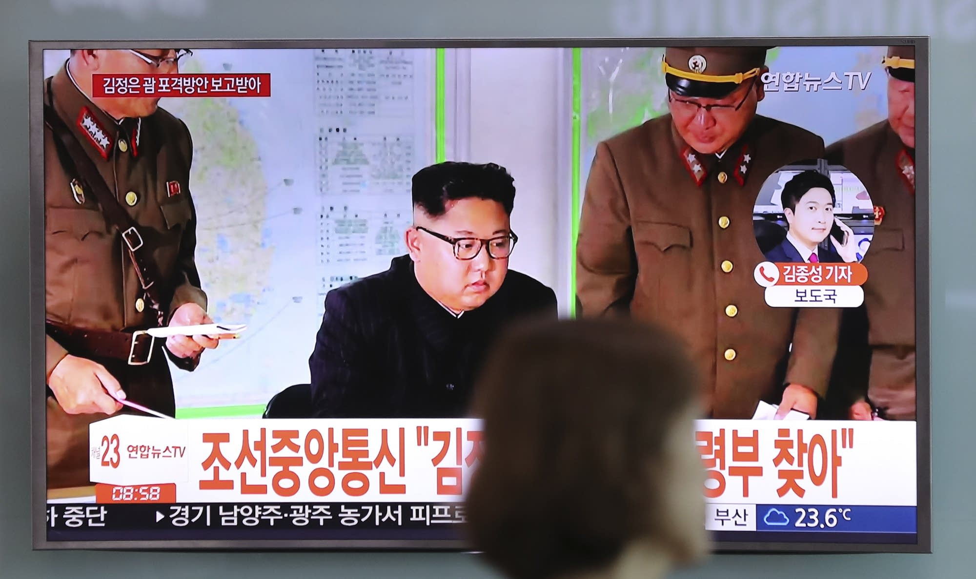 United Nations watchdog: North Korea nuclear test 'extremely regrettable