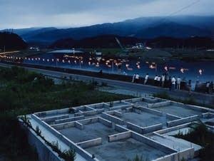 Only the foundation of Hatakeyama's boyhood home was left.