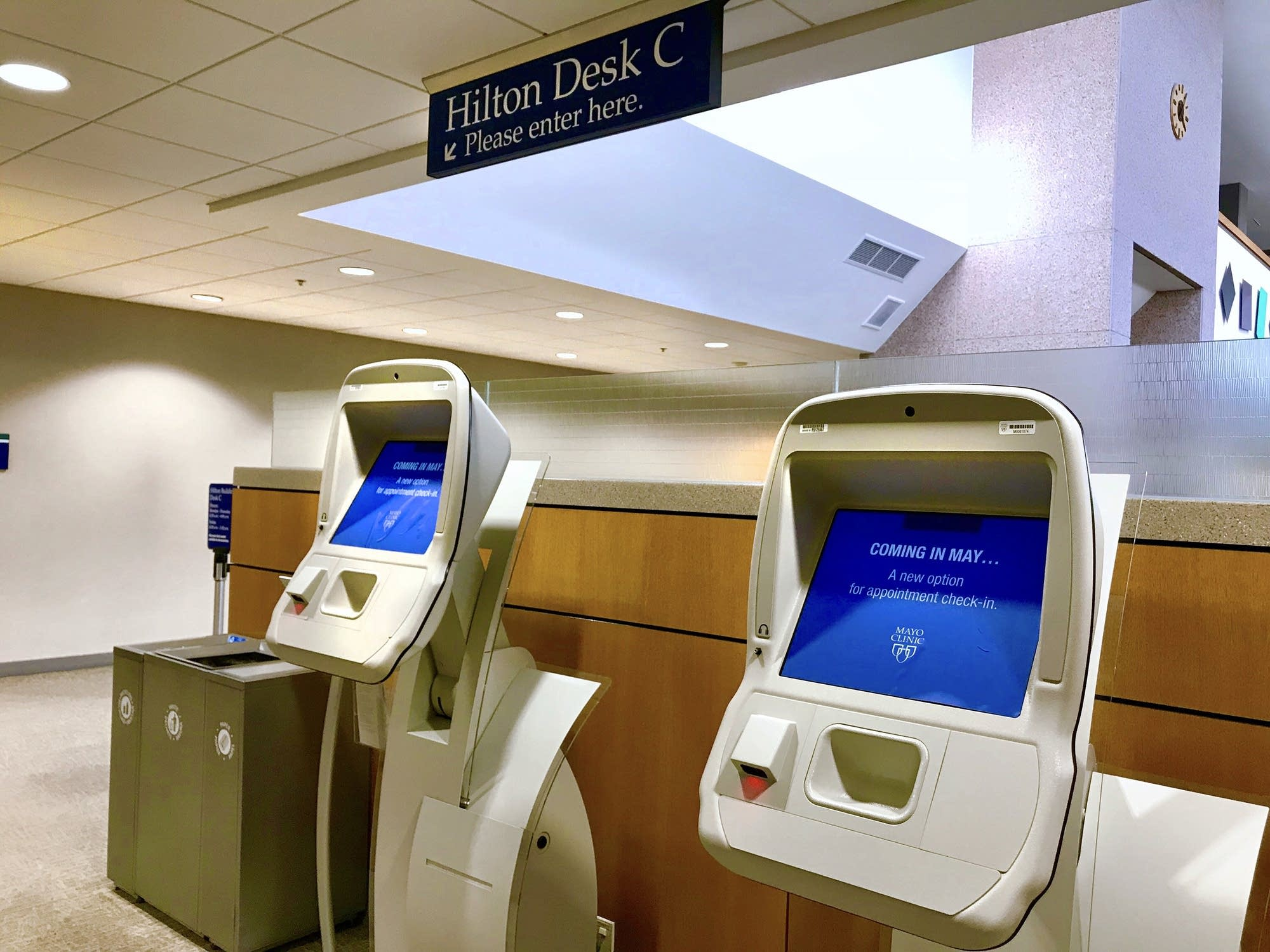A feature of the patient record keeping system includes digital check-in.