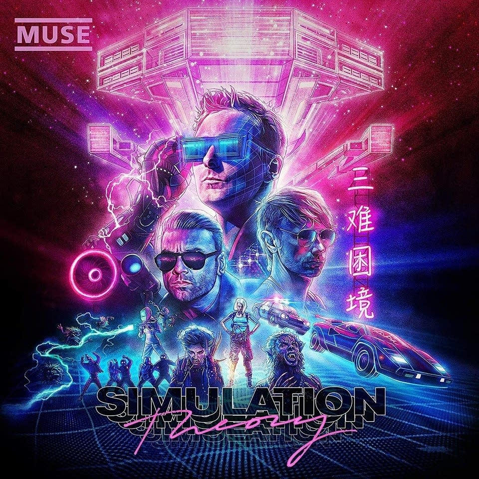 Muse, 'Simulation Theory'
