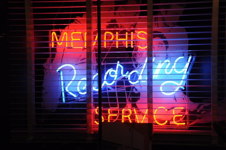 Memphis Recording Service (later Sun Studio)