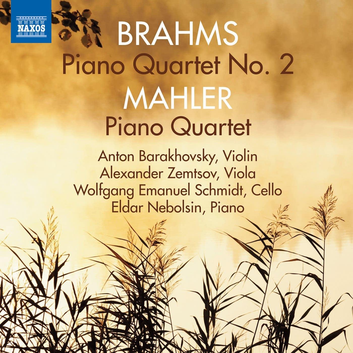 Brahms - Piano Quartet No. 2: Finale