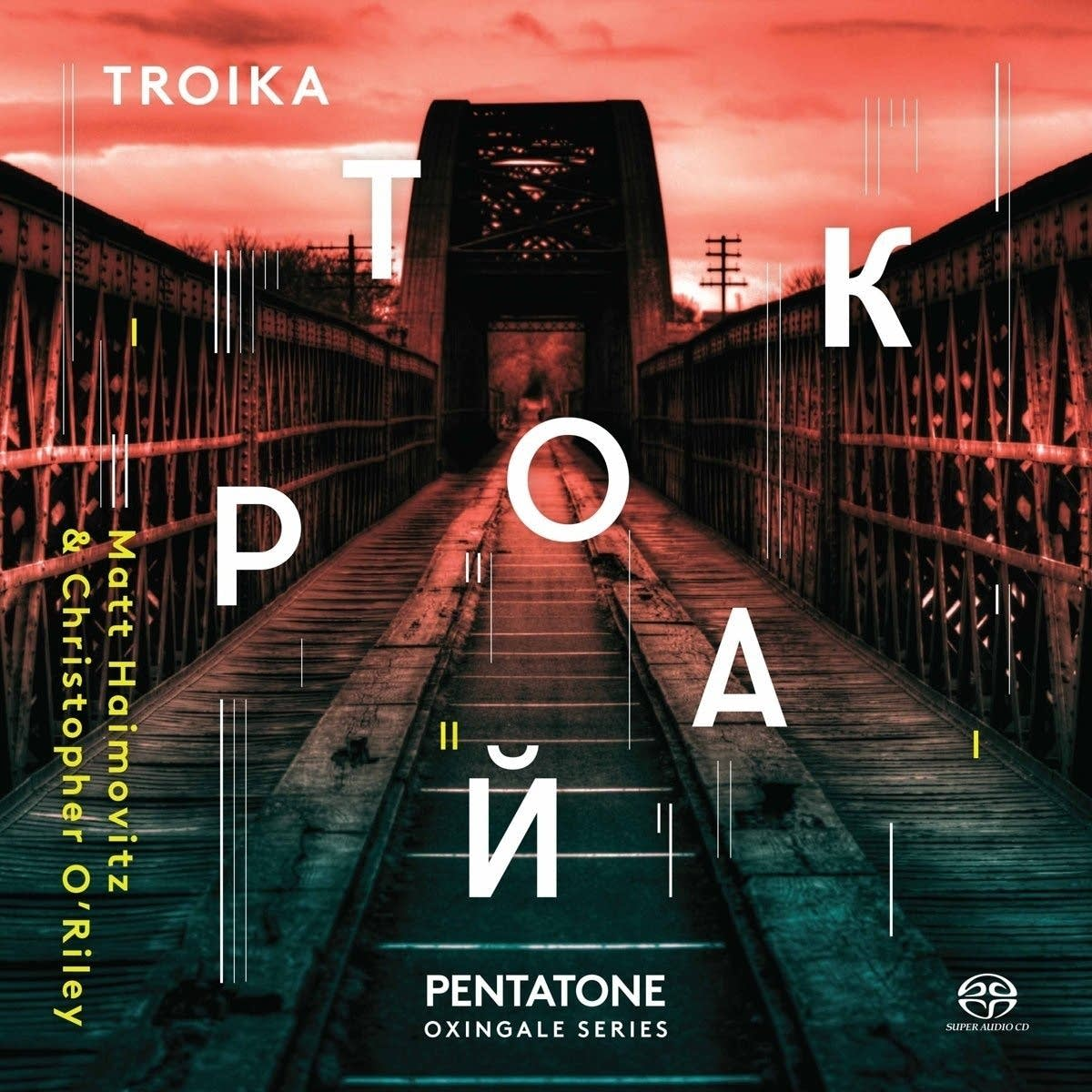 Matt Haimovitz and Christopher O'Riley, 'Troika'
