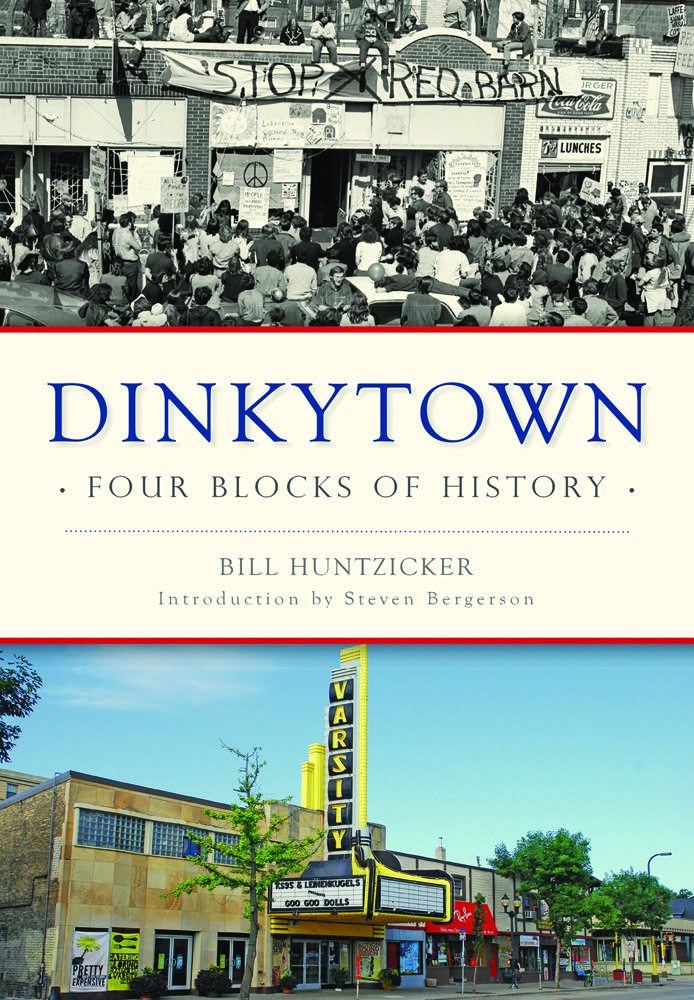 """Dinkytown, Four Blocks of History"""