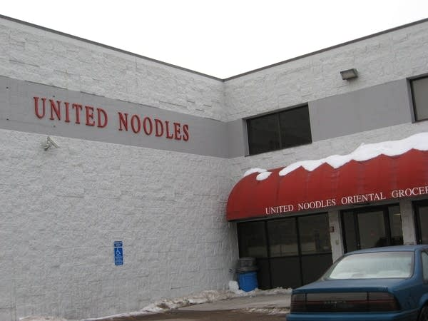 United Noodles