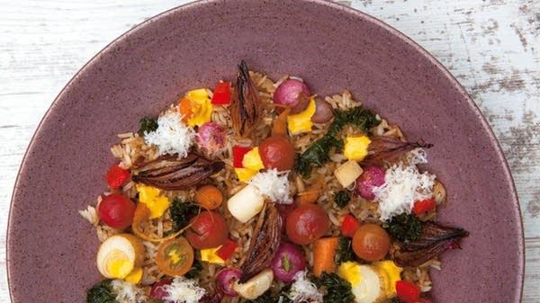 Arroz Chaufa Vegetal (Vegetable Chaufa Rice)