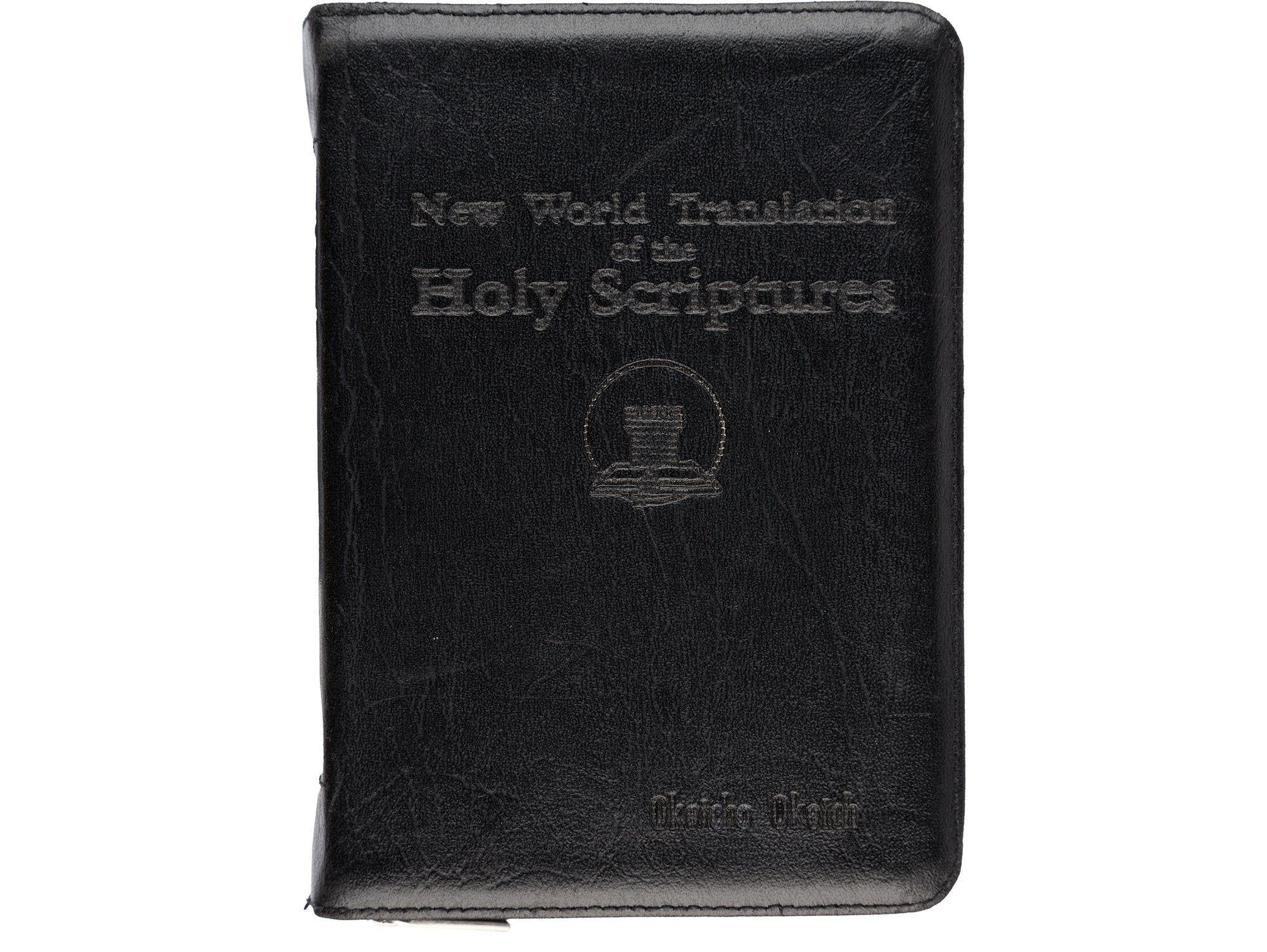 A Bible formerly owned by Prince.