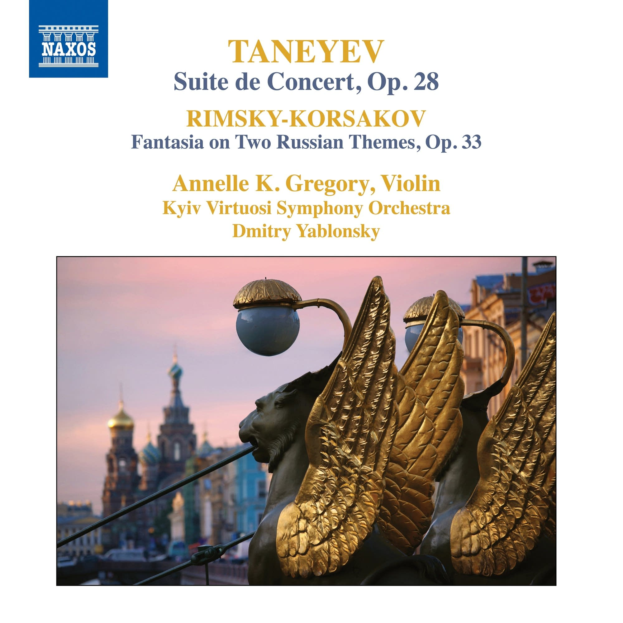 Sergei Taneyev - Suite de Concert: IV. Theme and Variations