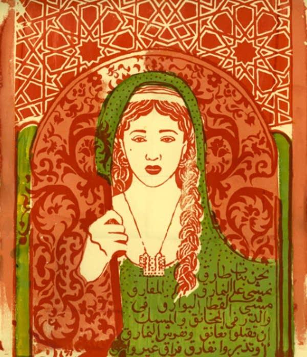 Hend Al-Mansour