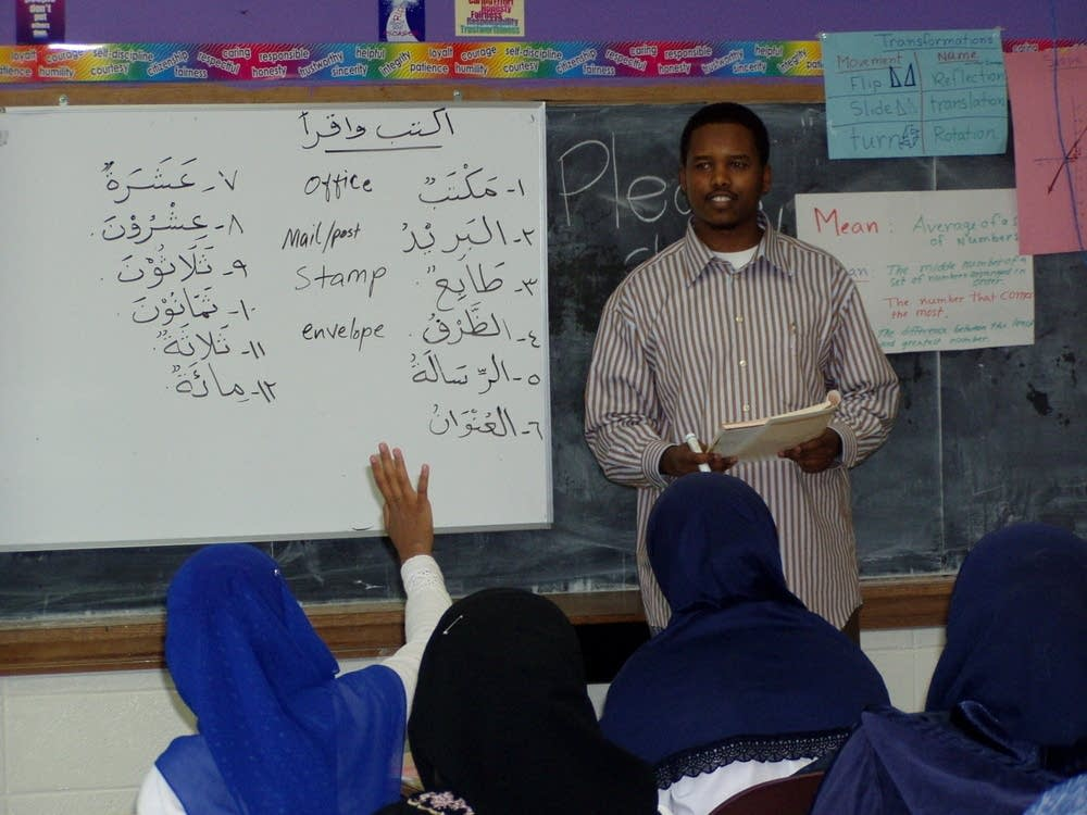 An Arabic class at the school