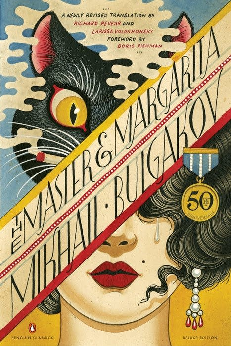 'The Master & Margarita' by Mikhail Bulgakov
