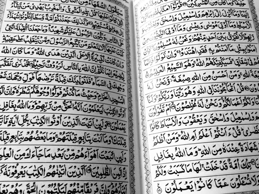 Pages in a Koran