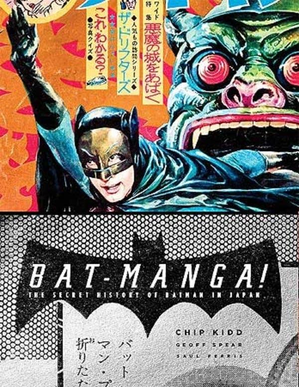 """""""Bat-Manga"""""""