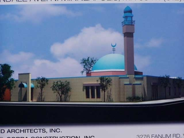 Design of new mosque