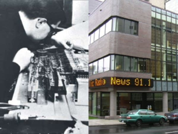 MPR: Then and now