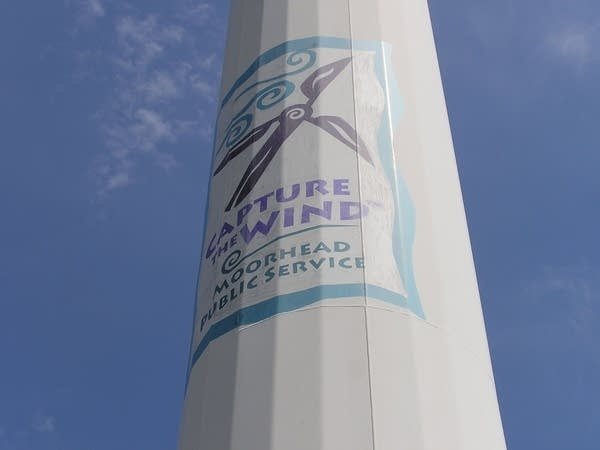 The Capture the Wind Logo