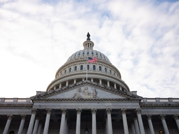 The facade of the U.S. Capitol