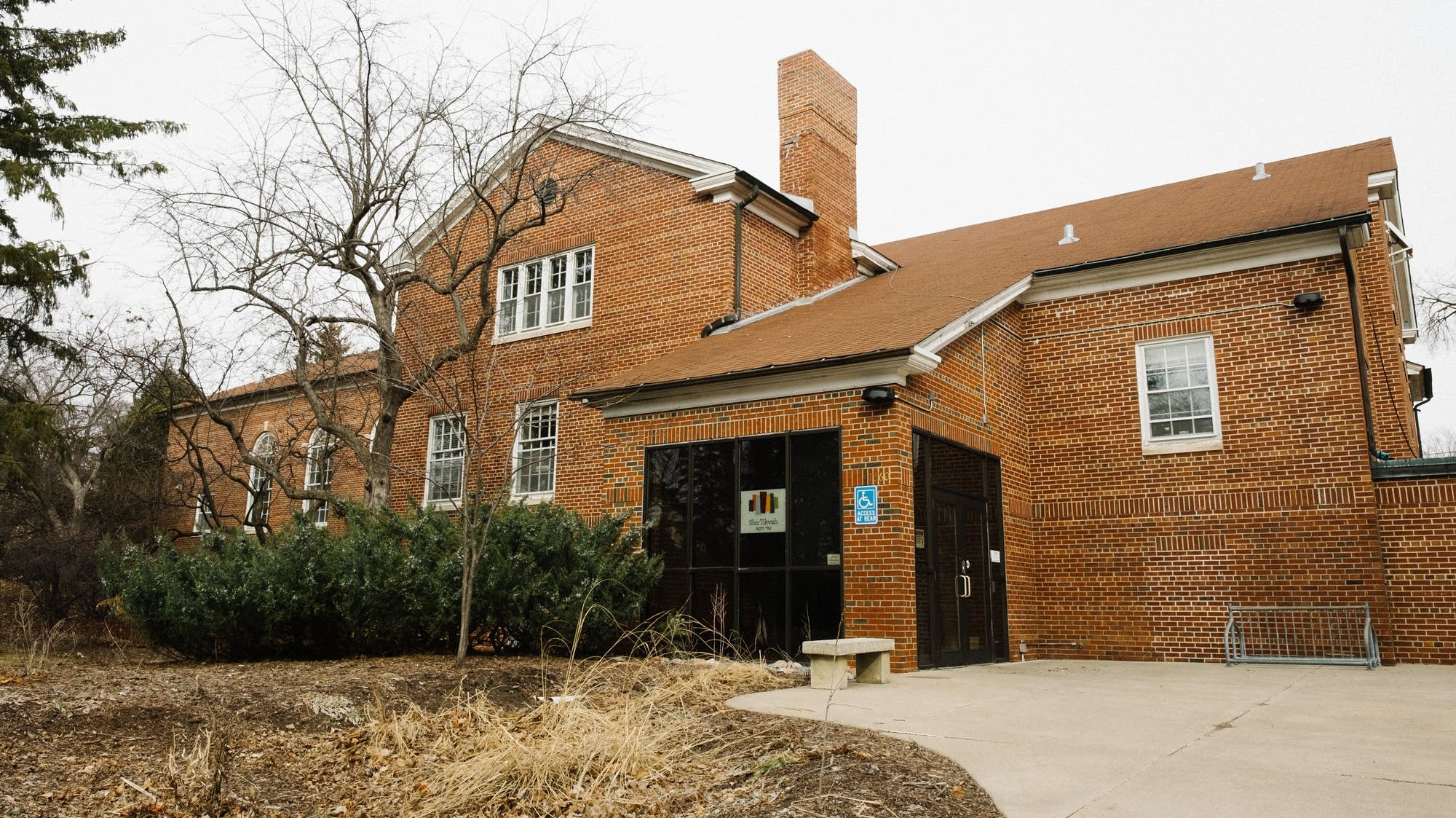 Shir Tikvah synagogue in Minneapolis