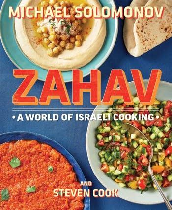 Zahav