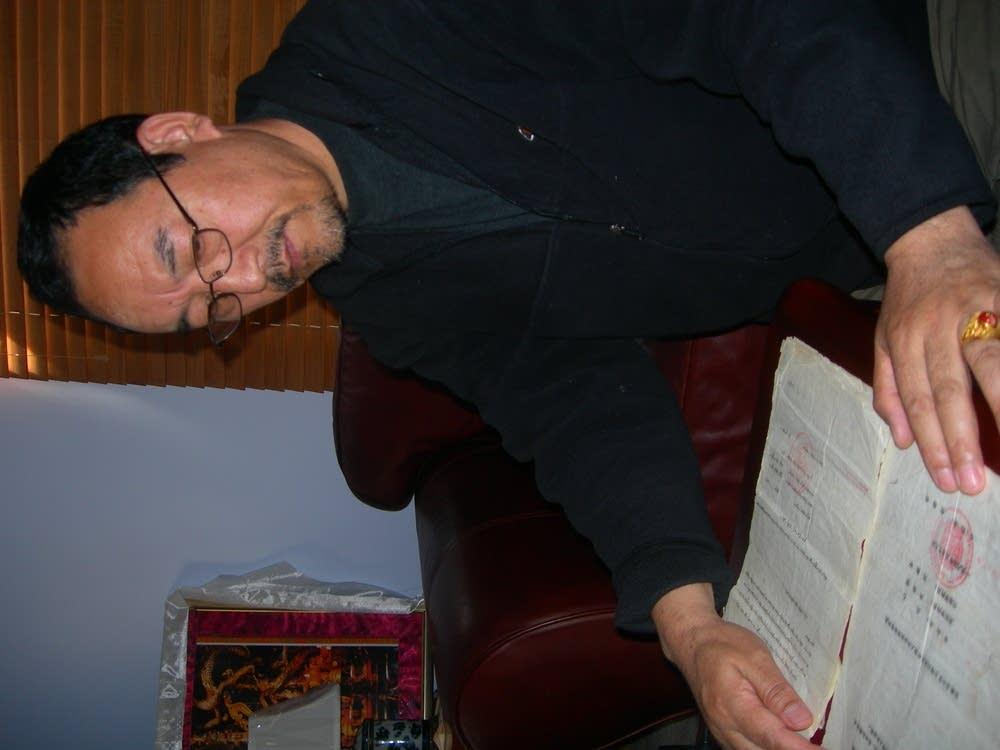 Tenzin Thardoe