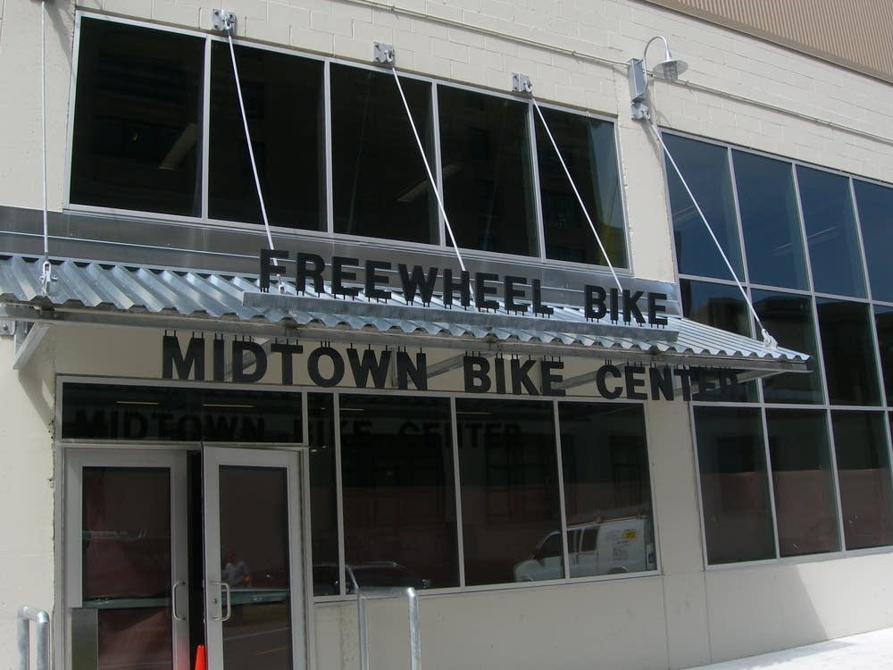 Freewheel Midtown Bike Center
