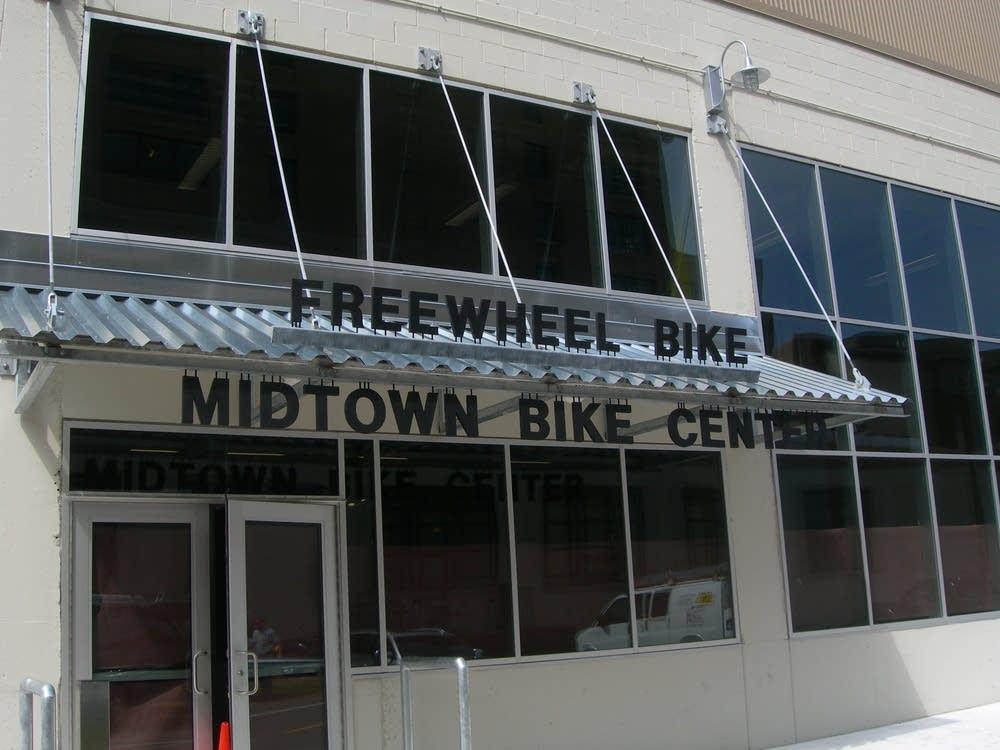 Freewheel Midtown Bike Center