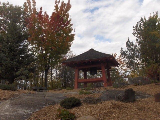 Enger Park