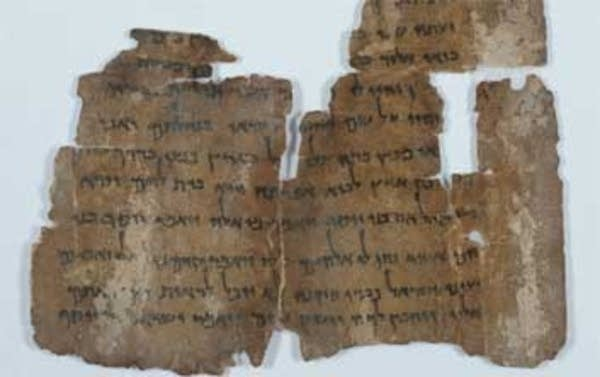 Fragment of Dead Sea Scrolls