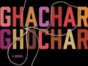 'Ghachar Ghochar' by Vivek Shanbhag