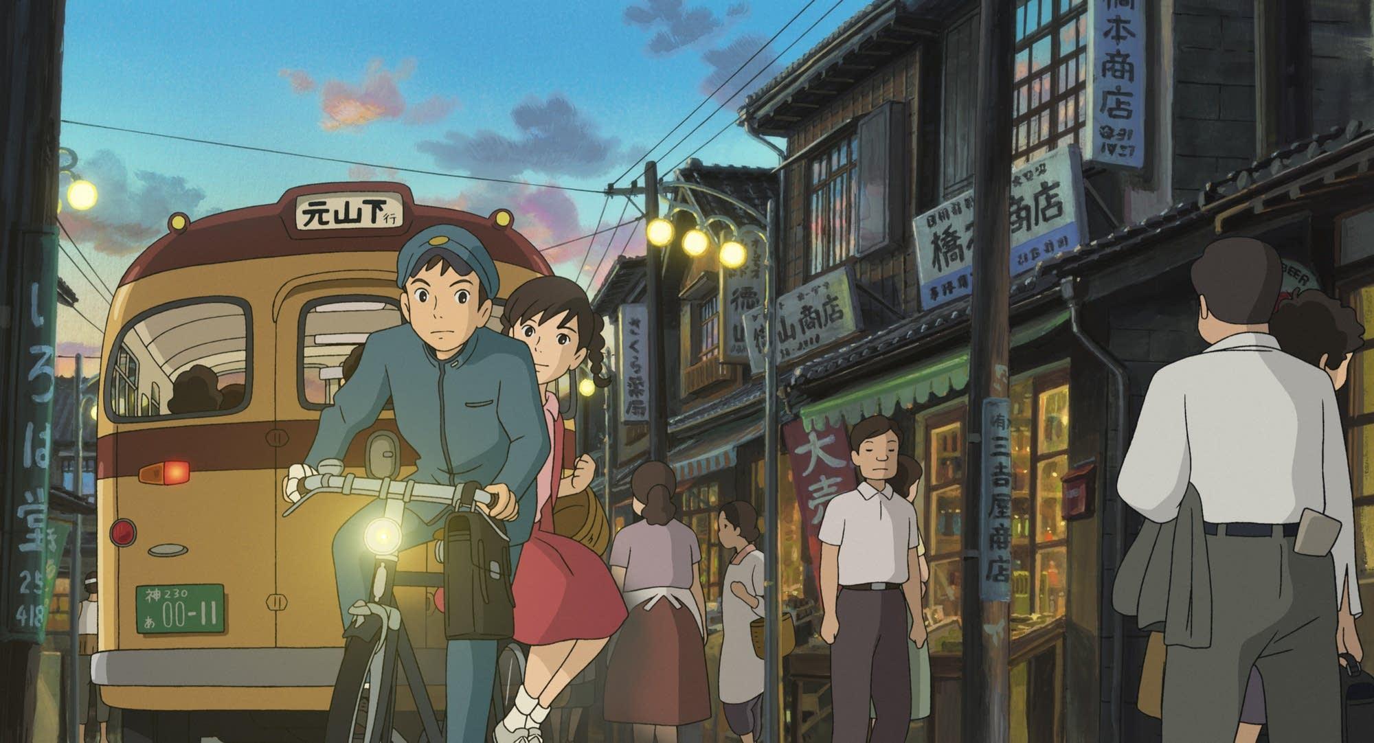 Miyazaki,